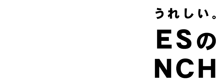 3PEACESのLUNCH